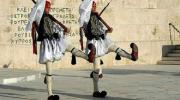 Афины, Президентский Дворец