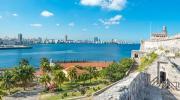 Куба, город мечты