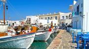 Остров Парос, Греция