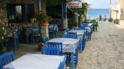 Остров Лефкада, Греция