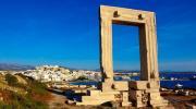 Остров Наксос, Греция, Порта