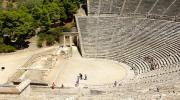 Арголида, Пелопоннес, Греция