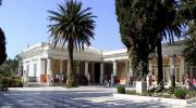 Музей острова Корфу, Греция