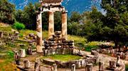 Тур: 7 городов Древней Эллады, Греция