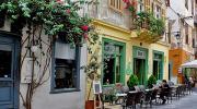 Экскурсионный тур: Ладони Эллады, Греция