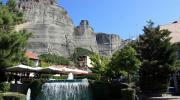 Экскурсионный тур: Новая Одиссея, Каламбака