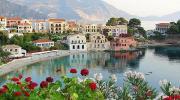 Экскурсионный тур: Новая Одиссея, Кефалония