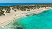 Остров Хриси, Греция