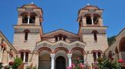 Аркадия, Пелопоннес, Греция