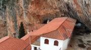 Монастырь Элоны, Область Аркадия, Пелопоннес, Греция