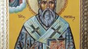 Монастырь Святителя Нектария, Остров Эгина, Греция